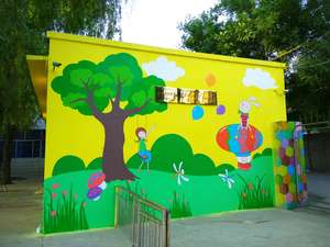 北京先锋幼儿园墙绘